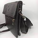Шкіряна чоловіча сумка через плече / Мужская кожаная сумка через плечо PUM012, фото 3