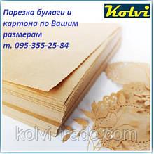 Крафтовая бумага А4