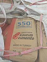 Цемент Турция Kavçim М550