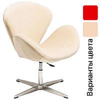 Барный стул хокер Bonro B-571 регулируемый кресло для кухни барной стойки