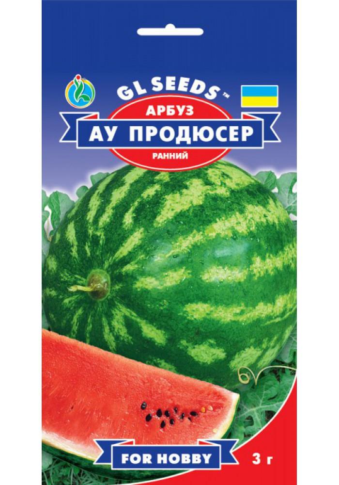 Семена Арбуза ''Ау Продюссер'' (3г), For Hobby, TM GL Seeds