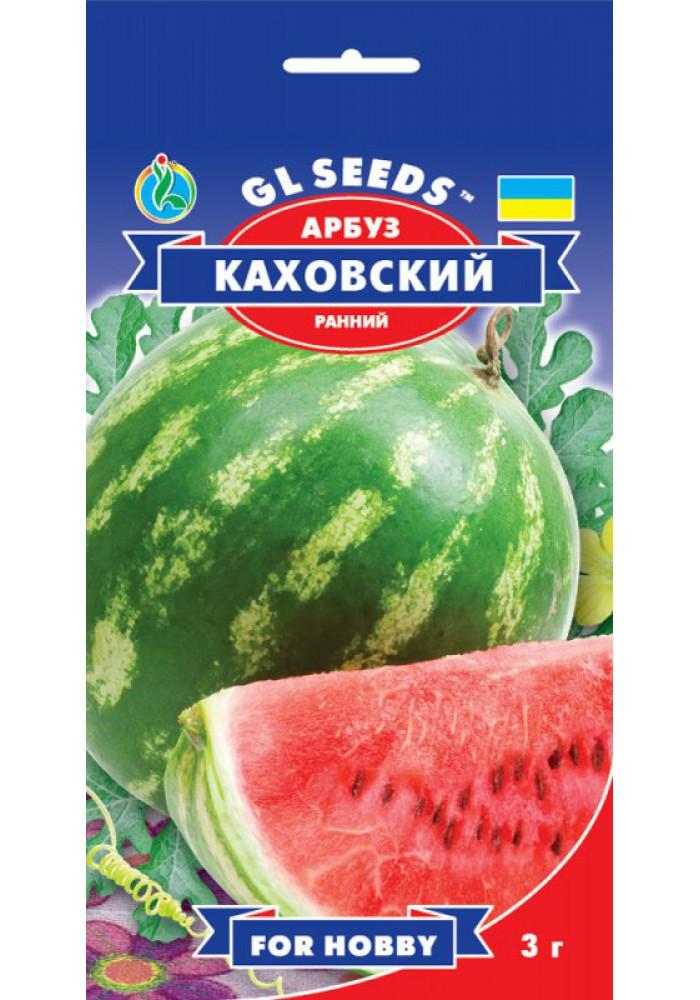 Семена Арбуза ''Каховский'' (3г), For Hobby, TM GL Seeds
