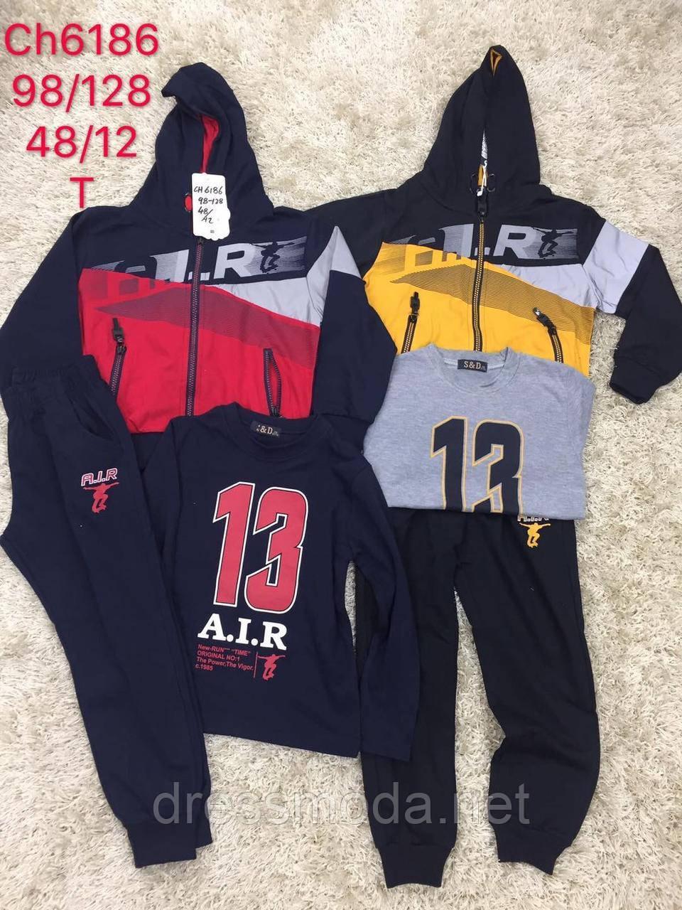 Спортивний костюм-трійка зі світловідбиваючими елементами для хлопчиків S&D 98-128 р. р