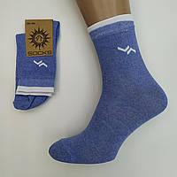 Носки женские демисезонные высокие стрейч Рубежное-Украина р.36-39 синие с галочкой, 20016623