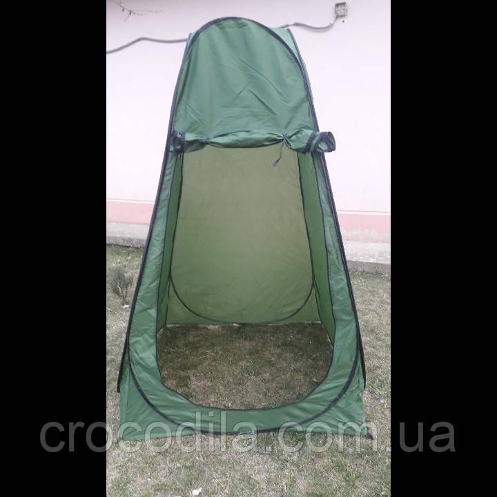 Палатка туалет
