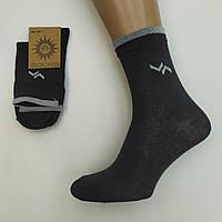 Носки женские демисезонные высокие стрейч Рубежное-Украина р.36-39 черные с галочкой, 20016609