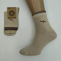 Носки женские демисезонные высокие стрейч Рубежное-Украина р.36-39 песок с галочкой, 20016616