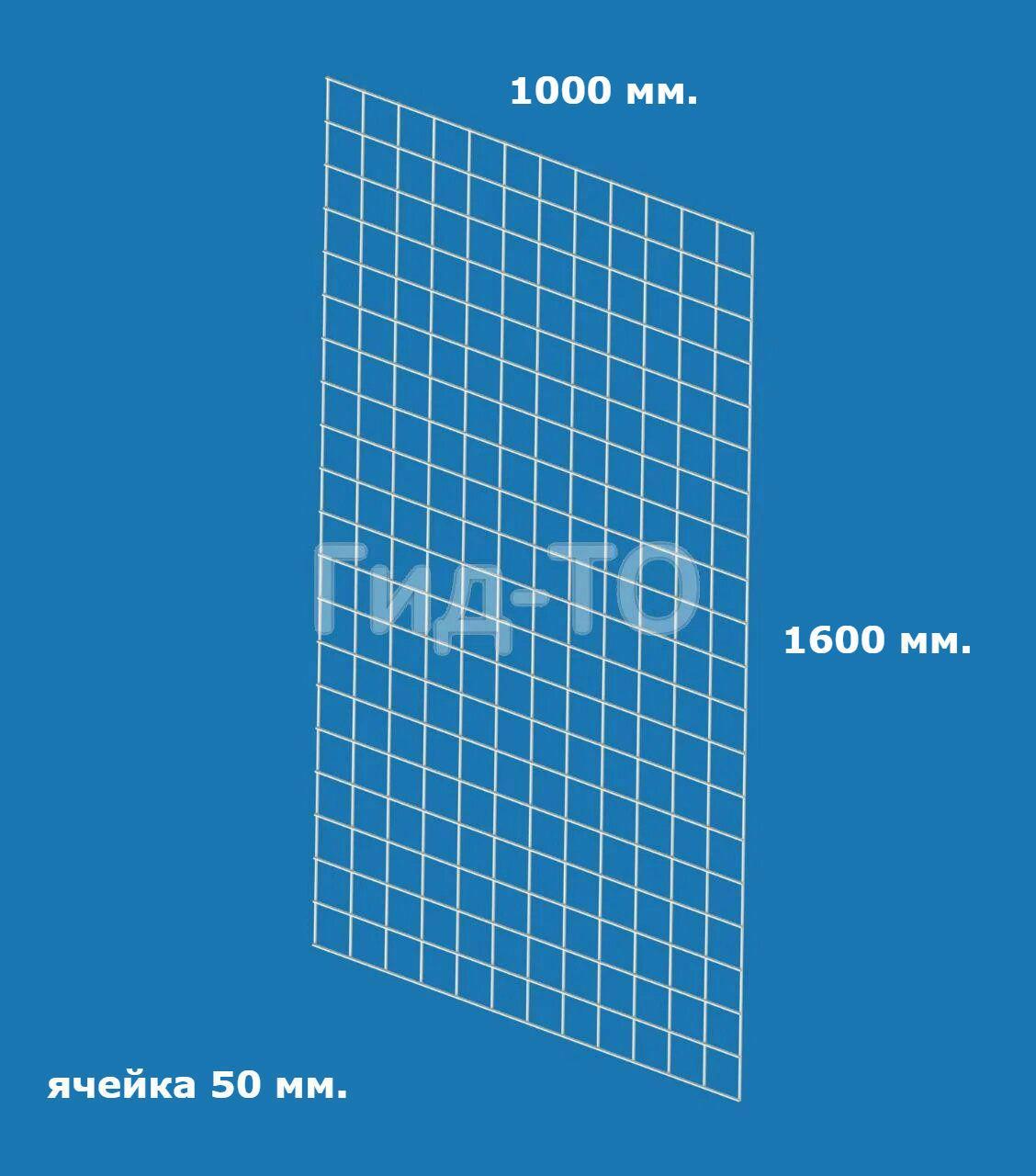 Сетка торговая (1600х1000) ячейка 50 мм.