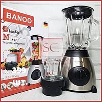 Фирменный блендер Banoo 750W с кофемолкой! Профессиональный, стационарный!