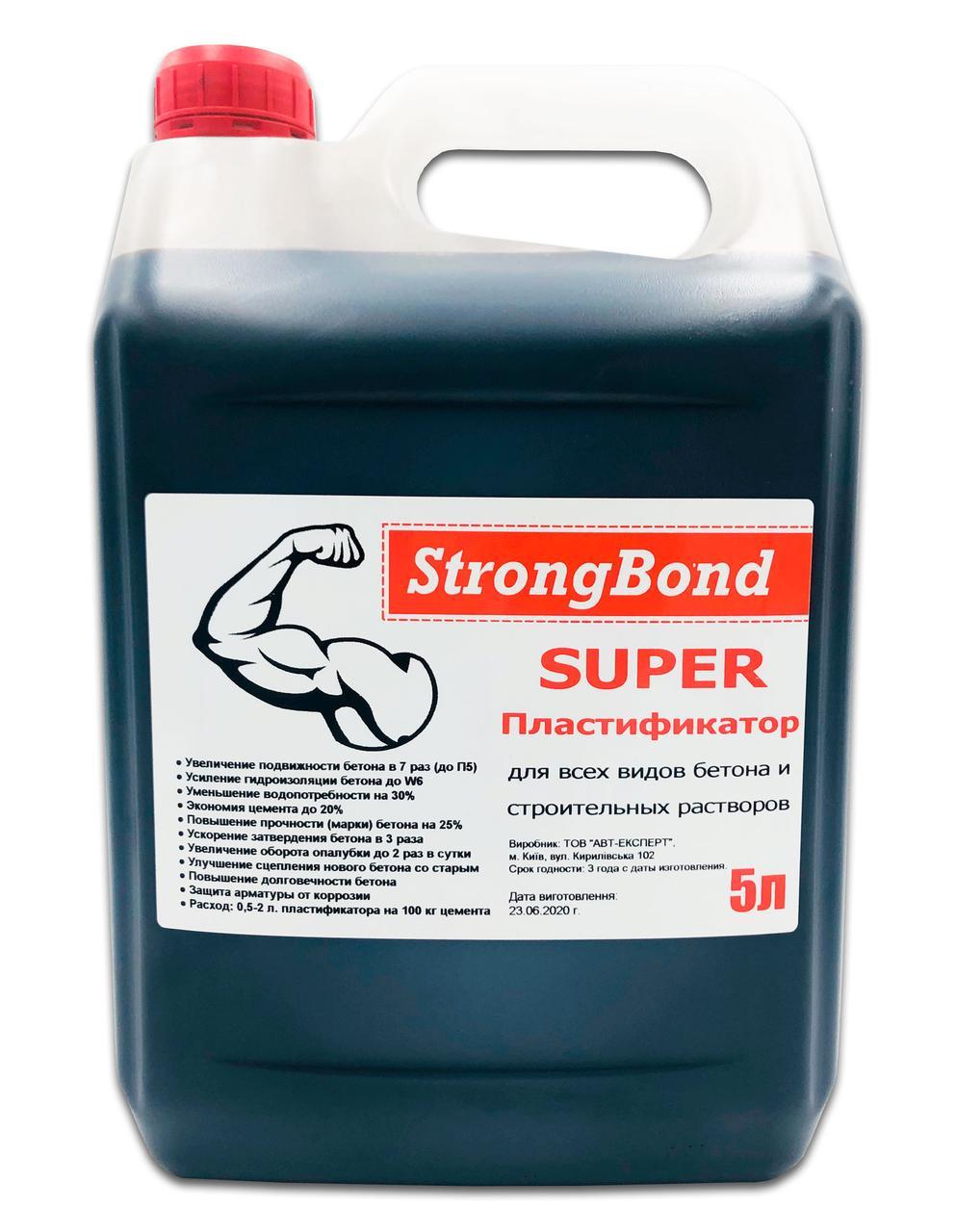 Пластификатор для бетона StrongBond 5 л