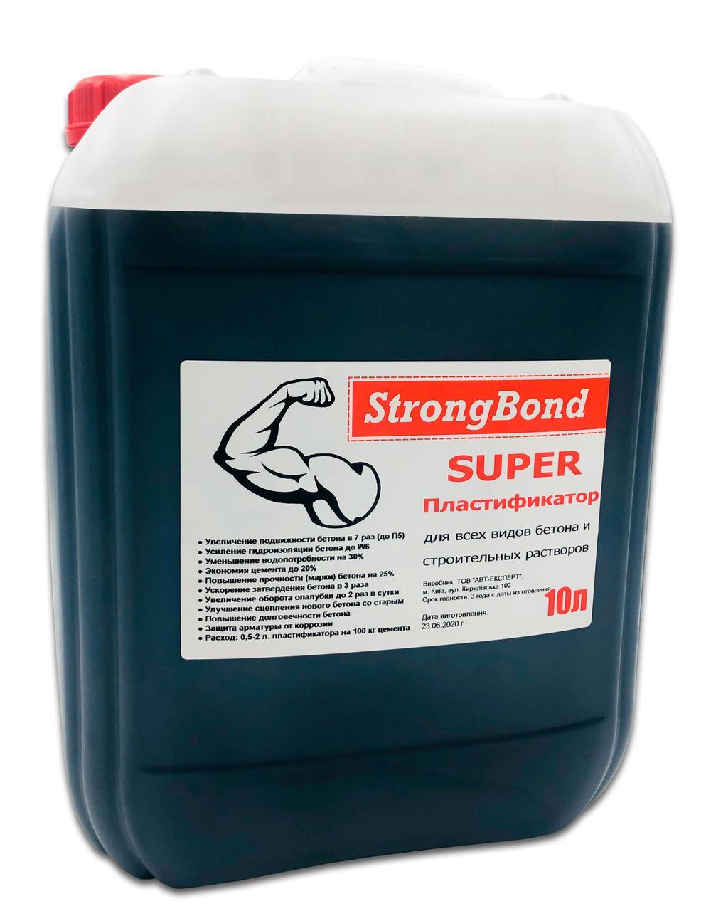 Пластифікатор для бетону StrongBond 10 л