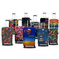 Чехлы на чемоданы TM Coverbag