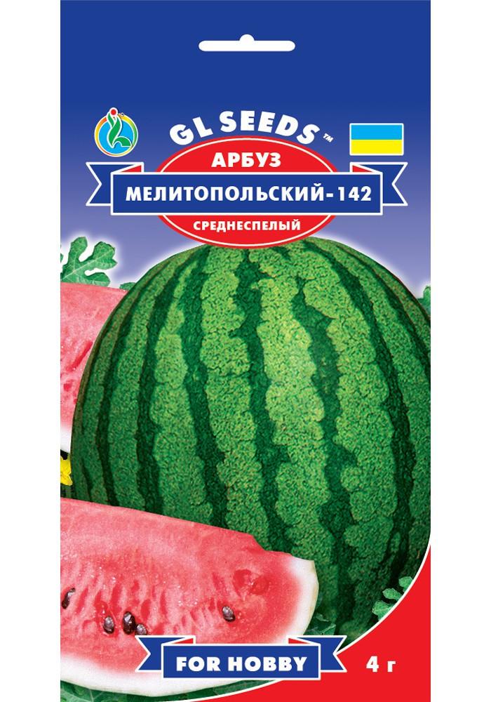 Семена Арбуза ''Мелитопольский'' (3г), For Hobby, TM GL Seeds