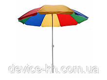 Пляжный Зонт Складной 180 см