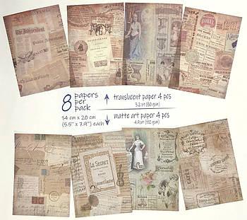 Винтажная бумага для скрапбукинга, кардмейкинга, творчества 8 шт (4 - полупрозрачные, 4 - матовые) 14*20 см #5