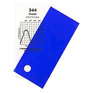 Плівковий кольоровий світлофільтр гелевий VIOLET ефект 0,6*0,6 м МІСЯЧНА НІЧ, фото 2