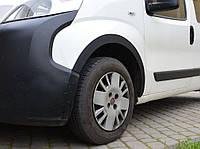 Peugeot Bipper 2008↗ гг. Накладки на арки (4 шт, черные) 1 дверь, ABS пластик