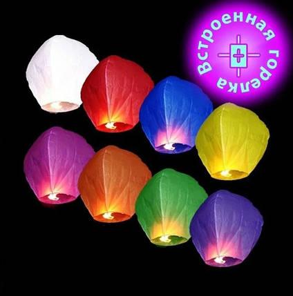Небесні ліхтарики(упаковка 10шт) Жовтий, фото 2