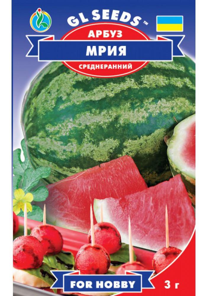 Семена Арбуза ''Мрия'' (3г), For Hobby, TM GL Seeds