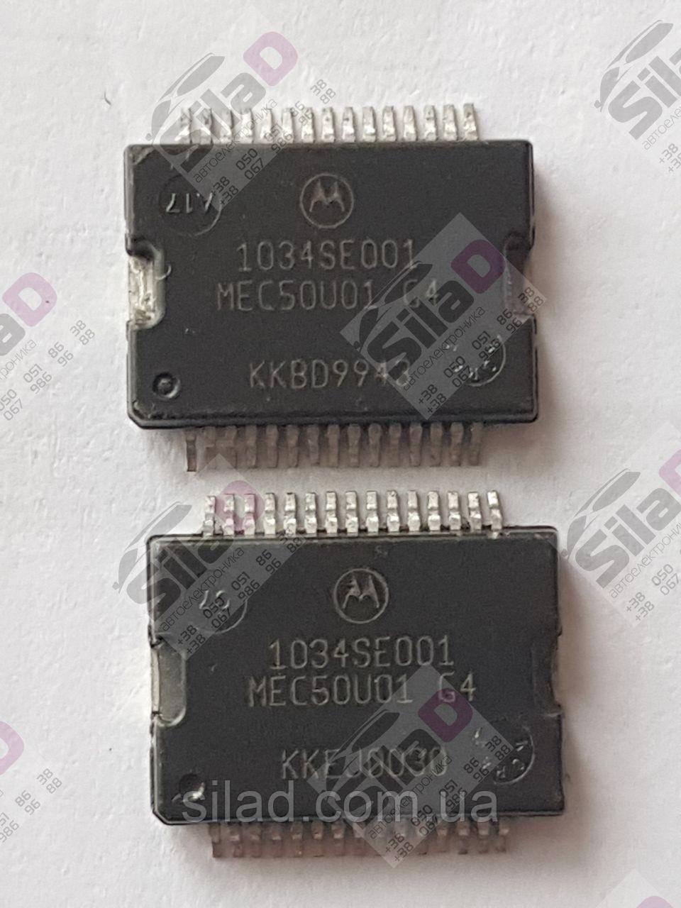 Микросхема Motorola MEC50U01 G4 1034SE001 корпус HSSOP-30
