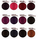 Galaces 0.45мм фиолетовая (S047) нить круглая вощёная по коже, фото 7