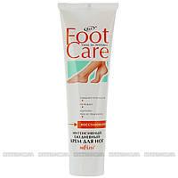 BIELITA Foot Care - Крем для ног интенсивный ежедневный 100мл
