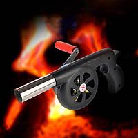 🔝 Роздувач для вугілля, BBQ40W, вентилятор для розпалювання вугілля з доставкою по Україні | 🎁%🚚