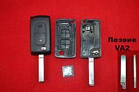 Ключ Peugeot 208, 307, 308 2 кнопки корпус c местом под батарейку