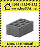Блок бетонный М-75 40.20.20 (390*190*190)
