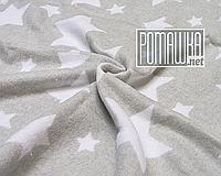 Плотный 140х100 хлопковый байковый флисовый детский плед одеяло для новорожденных детей в коляску 6006 Серый