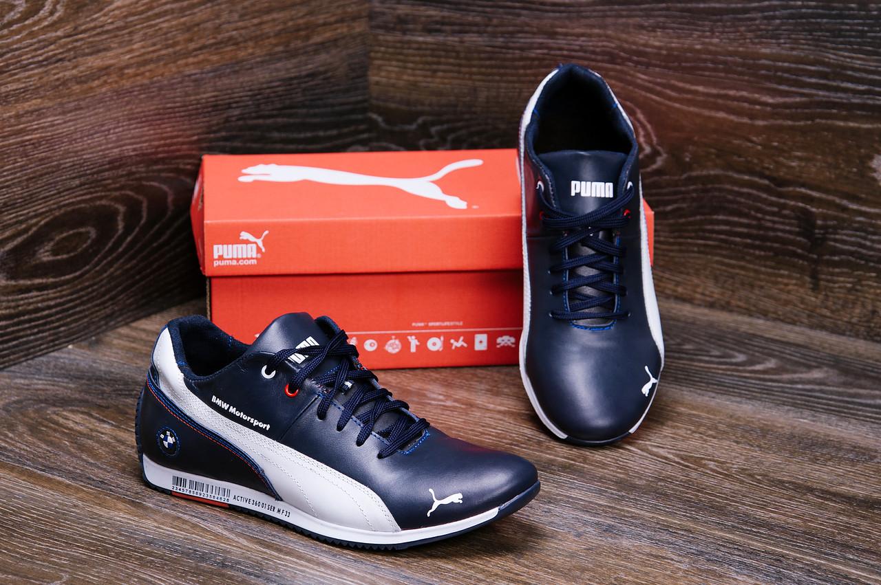 Темно синие с белыми вставками кроссовки мужские