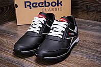 Демисезонные кожаные мужские кроссовки Reebok (реплика)