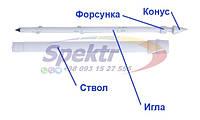 Ствол трибостатический (трибозарядный, трибоэлектризующий)
