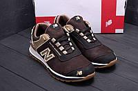 Чоловічі кросівки коричневого кольору з натуральної замші NB (репліка), фото 1