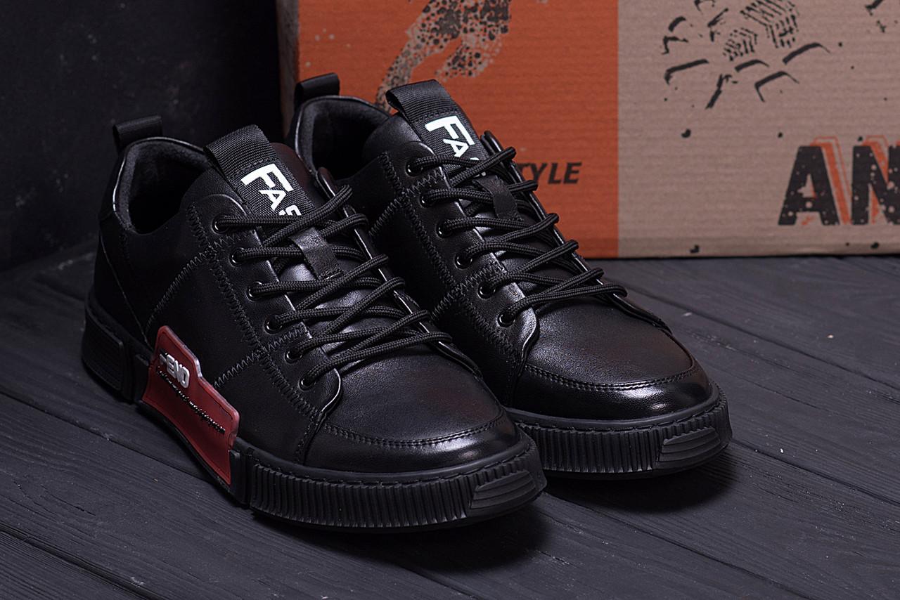 Спортивные мужские туфли черные