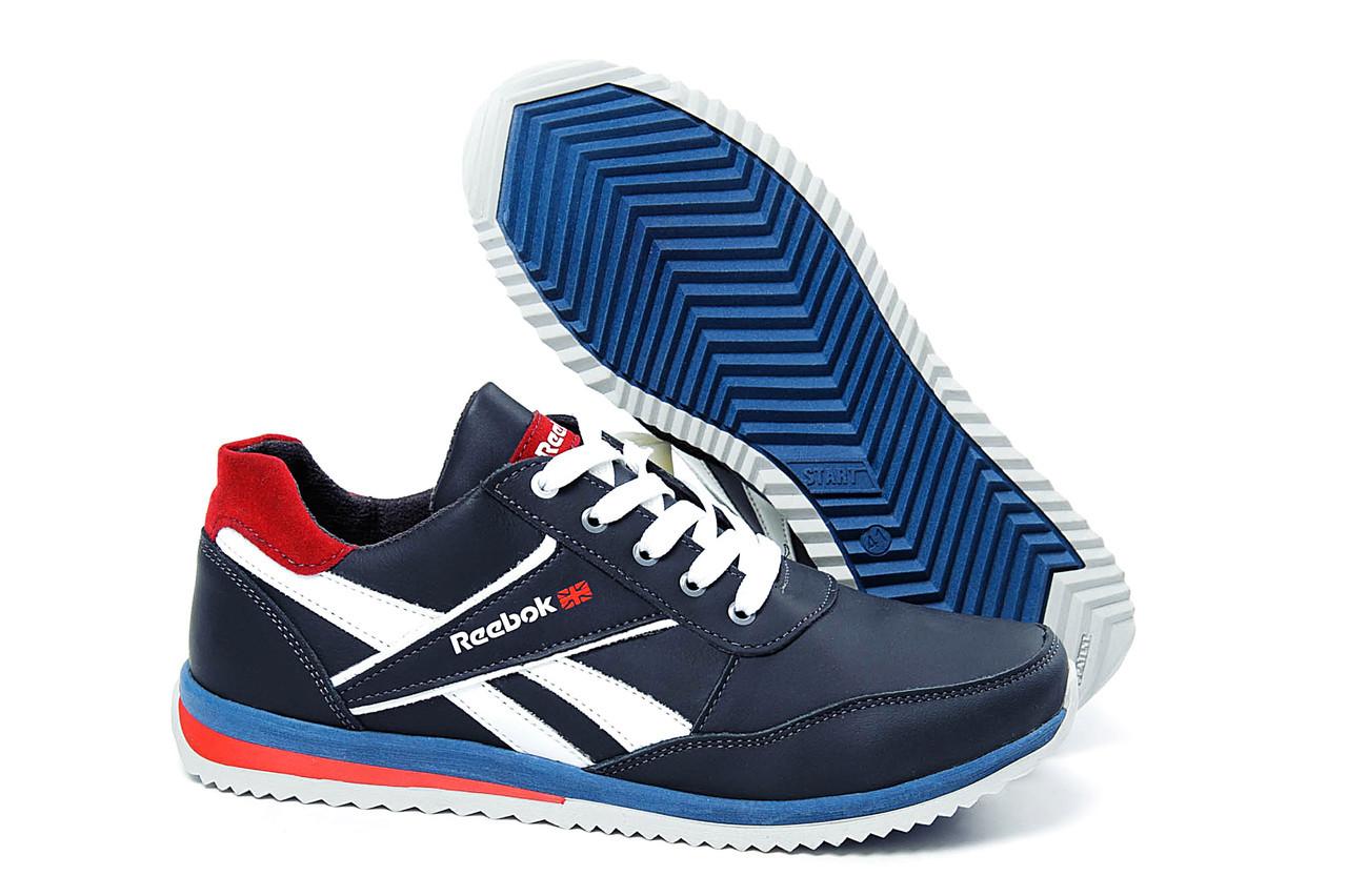 Спортивные мужские туфли темно синие