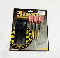 Дротики для игры в дартс каплевидные 3шт BL-3118