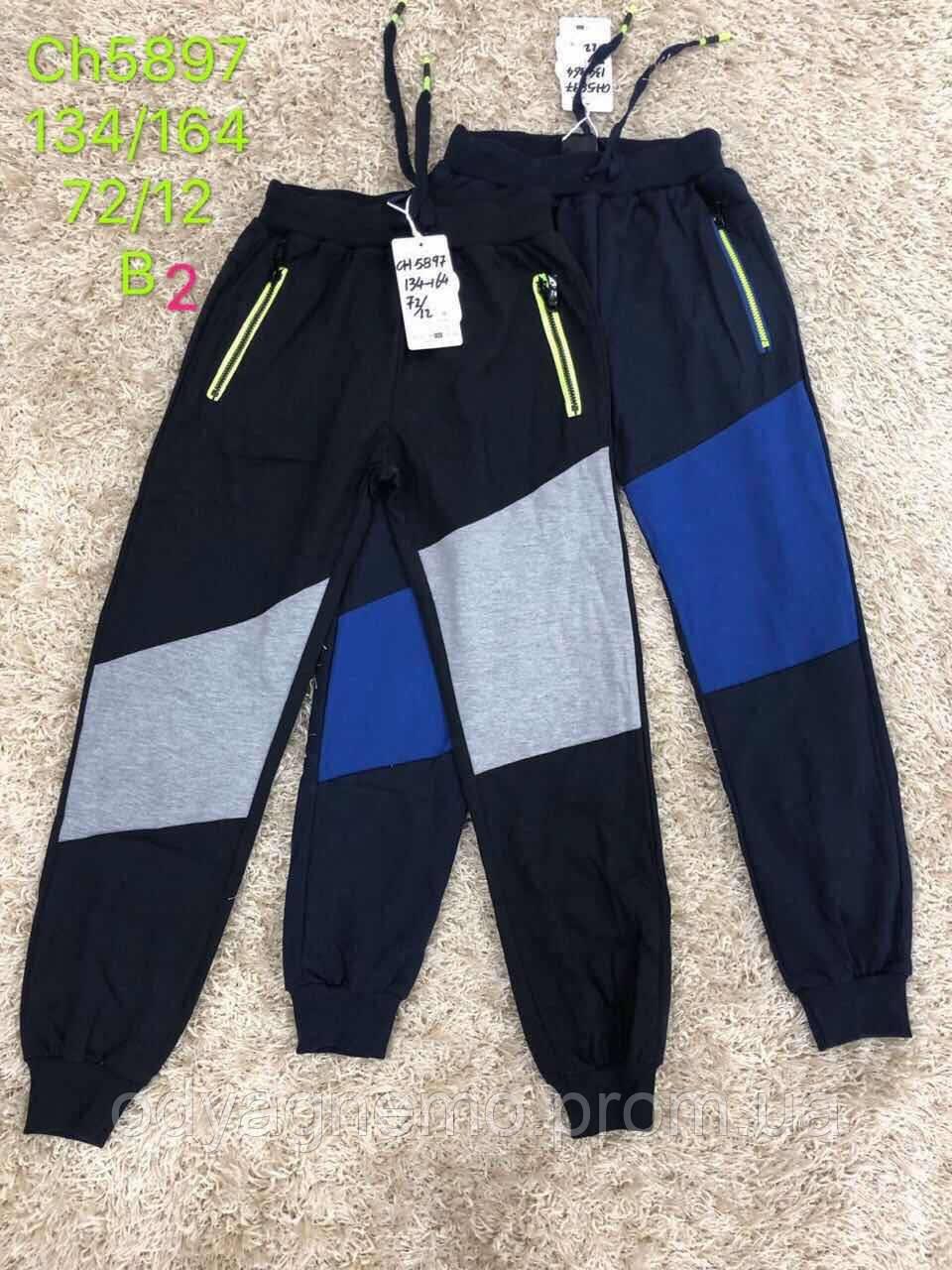 Спортивные брюки для мальчиков S&D оптом, 134-164 рр. Артикул: CH5897