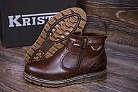 Зимние мужские ботинки кожаные коричневые, фото 1