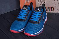 Яркие синие мужские кроссовки трикотажные, фото 1