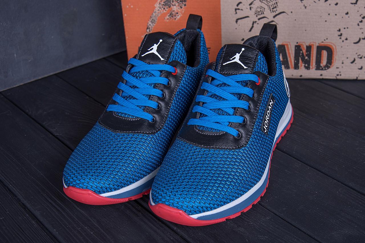 Яркие синие мужские кроссовки трикотажные