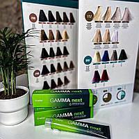 Безаміачна крем-фарба з маслом макадамії Erayba Gamma Next 7/10 - русявий попелястий