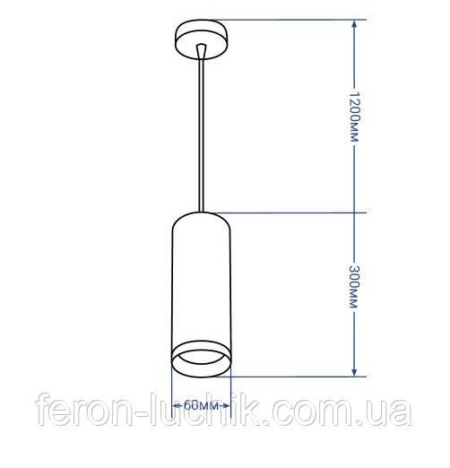 Светильник подвесной Feron AL534 10W LED