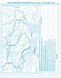 Контурні карти. Історія України 11 клас, фото 2