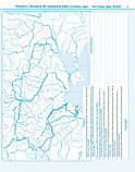 Контурні карти. Історія України 11 клас, фото 3