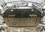 Захист картера двигуна і кпп Chevrolet Captiva 2011-, фото 5