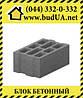 Блок бетонный  40.25.20 М-75 (396*250*190)