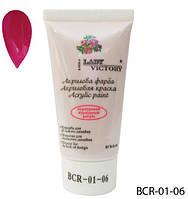Пурпурная акриловая краска Lady Victory LDV BCR-01-06 /34-0