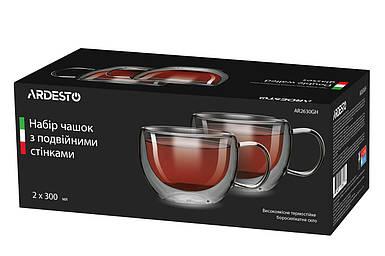 Чашки с двойными стенками для латте Ardesto 300 мл 2 шт AR2630GH
