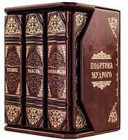 "Книги в коже ""Политика мудрого"" в  3-х книгах Бизнес. Власть. Финансы"